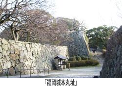 福岡城本丸