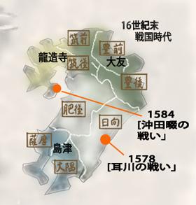 戦国九州地図