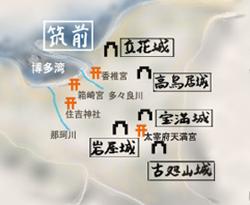 画像_筑前戦国地図
